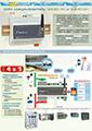 Страница каталога GSM-маршрутизаторов
