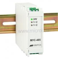 МУС-485
