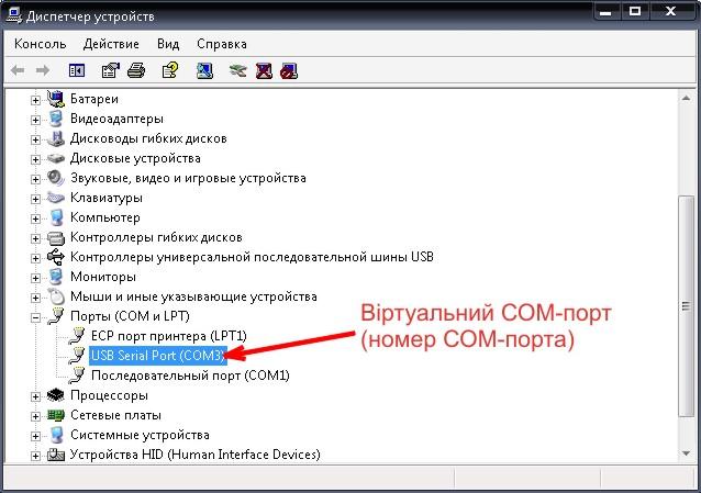 Драйверы Lpt Порт Для Windows Xp
